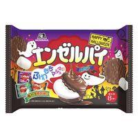 エンゼルパイ<バニラ> ティータイムパック ハロウィン 1袋 森永製菓 チョコレート