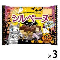 ミニシルベーヌ 1セット(3個) ブルボン チョコレート ハロウィン