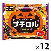 プチロル<ハロウィンパック> 1セット(12個)チロルチョコ チョコレート ハロウィン