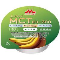 クリニコ エンジョイMCTゼリー200(バナナ味)0655612 1箱(24個入)(直送品)