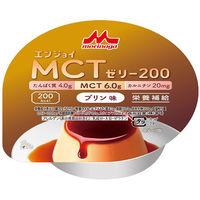 クリニコ エンジョイMCTゼリー200(プリン味)0655611 1箱(24個入)(直送品)