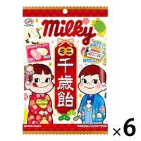 ミルキーミニ千歳飴袋 1セット(6袋) 不二家 七五三 キャンディ 飴
