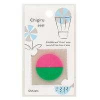 ヤマト CHIGIRUseal maru 102 チギルシール CHS-102 5個(直送品)