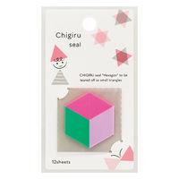 ヤマト CHIGIRUseal rokkaku 201 チギルシール CHS-201 5個(直送品)
