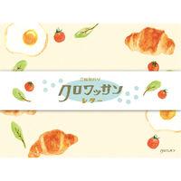 古川紙工 紙製パンクロワッサンレタ LLL273 3個(直送品)