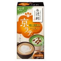 京ラテ黒みつ抹茶とほうじ茶ミルクアソート