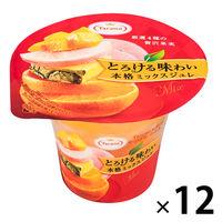 たらみ とろける味わいミックスジュレ 1セット(12個入)