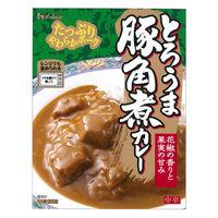 ハウス食品 とろうま豚角煮カレー<中辛> 1個 レンジ対応