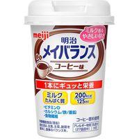 明治 メイバランスMiniカップ コーヒー味 1ケース(125mL×24個入) 【介護食】介援隊カタログ E1223(直送品)