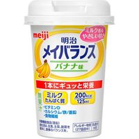 明治 メイバランスMiniカップ バナナ味 1ケース(125mL×24個入) 【介護食】介援隊カタログ E1227(直送品)