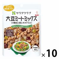 サラダクラブ 大豆ミートミックス 10袋
