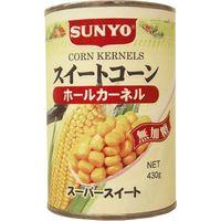 サンヨー堂 サンヨー スイートコーン ホールカーネル4号缶(24個)(直送品)