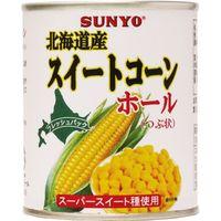 サンヨー堂 サンヨー スイートコーン ホールカーネルC7号缶(24個)(直送品)