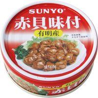 サンヨー堂 サンヨー 赤貝味付(有明産) EOP4号缶(48個)(直送品)