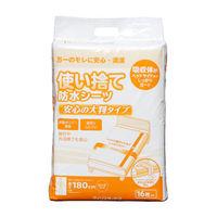 アイリスオーヤマ 使い捨て防水シーツ大判タイプ ロング TSS-L32 1袋(32枚)(直送品)