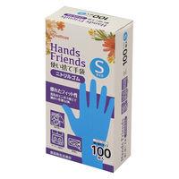 アイリスオーヤマ ニトリルゴム使い捨て手袋S ブルー NBR-100S 1袋(100枚)(直送品)