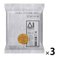 オールインヌードル 麺のみ 3個