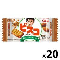 江崎グリコ ビスコミニパック小麦胚芽入り<香ばしアーモンド> 1箱(20個入)