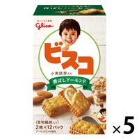江崎グリコ ビスコ小麦胚芽入り<香ばしアーモンド> 5箱