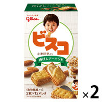 江崎グリコ ビスコ小麦胚芽入り<香ばしアーモンド> 2箱