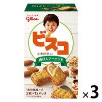 江崎グリコ ビスコ小麦胚芽入り<香ばしアーモンド> 3箱