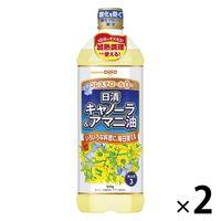 日清キャノーラ&アマニ油 900g 2本