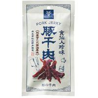 食仙人珍味 豚干肉<豚の干肉> 1袋