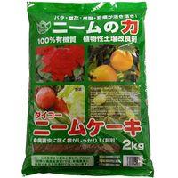 【園芸資材・肥料】大興貿易 ニームケーキ 2kg 4560271550117 1セット(3個入)(直送品)