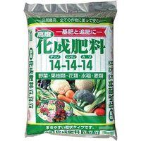 【園芸資材・肥料】大宮グリーンサービス 高度化成(14-14-14) 2kg 4967740009198 1セット(3個入)(直送品)