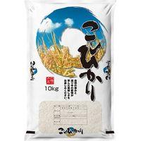 【袋・包装資材(米袋)】アサヒパック 007161001 自慢のお米こしひかり 10kg 1パック(200枚入)(直送品)