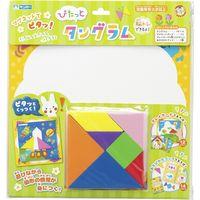 プレゼント 幼児 お家遊び 知育 おもちゃ 玩具 マグネット ぴたっとタングラム パズル 339-007 銀鳥産業(直送品)