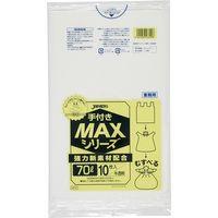 ジャパックス 業務用手付きポリ袋MAX 70L10枚 半透明 厚み0.025mm 40冊入り SH73 1セット(400枚)(直送品)
