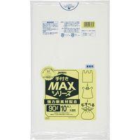 ジャパックス 業務用手付きポリ袋MAX 90L10枚 半透明 厚み0.025mm 30冊入り SH93 1セット(300枚)(直送品)