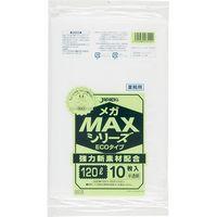 ジャパックス 業務用ポリ袋MEGA MAX 120L10枚 半透明 厚み0.02mm 30冊入り SM120 1セット(300枚)