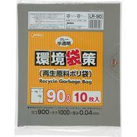 ジャパックス 環境袋策 90L10枚 グレー半透明 厚み0.04mm 12冊入り LR90 1セット(120枚)(直送品)
