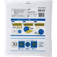 ジャパックス 結び袋 30L20枚(むすび部約150mm) 白半透明 厚み0.013mm 45冊入り MS34 1セット(900枚)(直送品)