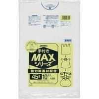 ジャパックス 業務用手付きポリ袋MAX 45L10枚 半透明 厚手 0.02mm 60冊入り SH43 1セット(600枚)(直送品)