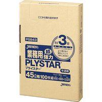 ジャパックス 複合3層ポリ袋 45L100枚BOX 半透明 厚み0.025mm 5BOX入り PSB43 1セット(500枚)(直送品)