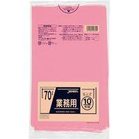 ジャパックス カラーポリ袋 70L10枚 ピンク 厚み0.04mm 40冊入り CCP70 1セット(400枚)(直送品)
