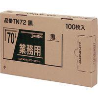 ジャパックス 業務用ポリ袋 70L100枚BOX 黒 厚み0.035mm 4BOX入り TN72 1セット(400枚)(直送品)