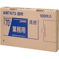 ジャパックス 業務用ポリ袋 70L100枚BOX 透明 厚み0.035mm 4BOX入り TN73 1セット(400枚)(直送品)