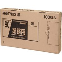 ジャパックス 業務用ポリ袋 90L100枚BOX 黒 厚み0.04mm 3BOX入り TN92 1セット(300枚)(直送品)