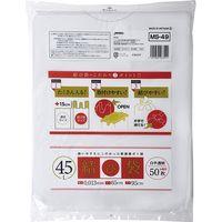 ジャパックス 結び袋 45L50枚(むすび部約150mm) 白半透明 厚み0.013mm 18冊入り MS49 1セット(900枚)(直送品)