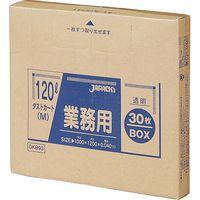 ジャパックス 業務用大型ポリ袋 ダストカートM 120L30枚BOX 透明 厚み0.04mm 6BOX入り DKB93 1セット(180枚)(直送品)