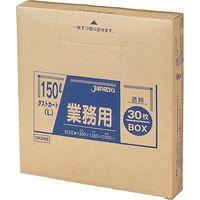 ジャパックス 業務用大型ポリ袋 ダストカートL 150L30枚BOX 透明 厚み0.05mm 4BOX入り DKB98 1セット(120枚)(直送品)