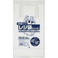 ジャパックス レジ袋(乳白)省資源 ベロ付きブロック・エンボス 関東45号/関西45号 厚み0.017mm RE45 1セット(2000枚)(直送品)