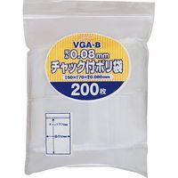 ジャパックス チャック袋付ポリ袋厚口 200枚 透明 厚み0.08mm 65冊入り VGA-8 1セット(13000枚)(直送品)