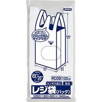 ジャパックス レジ袋(乳白)省資源 ブロックなしベロ付きタイプ(エンボス)関東8号/関西25号 厚み0.011mm RC08 1セット(8000枚)(直送品)