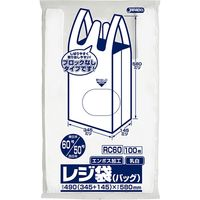 ジャパックス レジ袋(乳白)省資源ブロックなしベロ付きタイプ(エンボス)関東60号/関西50号 厚み0.018mm RC60 1セット(2000枚)(直送品)