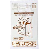 ジャパックス ランチバッグエコタイプ Sサイズ 100枚 乳白 厚み0.01mm 30冊入り RBF12 1セット(3000枚)(直送品)